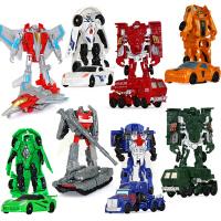 �形玩具金��大�S蜂迷你小汽��C器人拼�b模型套�b男孩�和�消防�