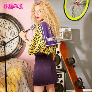 【3折到手价:112】妖精的口袋新款撞色性感豹纹海军领chic欧货短袖衬衫女
