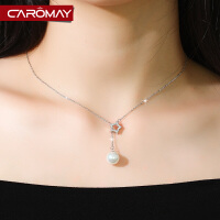 饰品925银五角星星圆珠吊坠锁骨链女短款可调节项链