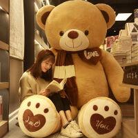 泰迪熊猫毛绒玩具玩偶公仔布娃娃抱抱熊大熊抱枕可爱女孩生日礼物 亏本促销 直角量2米全长量1.8米