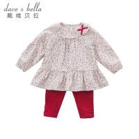 戴维贝拉秋冬装新款女童套装 宝宝花朵印花休闲套装DB7369