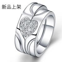 永恒之恋925银情侣戒指男女对戒子韩版创意指环一对可刻字情人节礼物送男女朋友【一只价】
