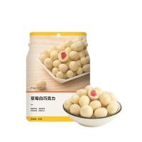 【网易严选 食品盛宴】巧克力豆 36克