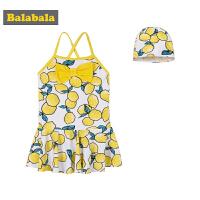 巴拉巴拉儿童泳衣女童连体裙式夏装2018新款小童宝宝公主泳帽泳装
