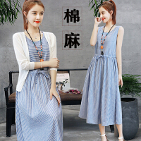两件套棉麻连衣裙2019春夏季女装新款韩版显瘦中长款条纹套装裙子