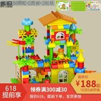 儿童积木玩具拼装5大颗粒3-6周岁0男孩子1-2滑道女7兼容8
