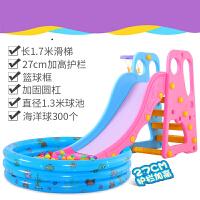 家用滑滑梯儿童室内加长2-10岁小孩玩的滑梯宝宝玩具组合幼儿园户外玩具家庭乐园 澳洲款炫紫快乐滑梯+球池+300球