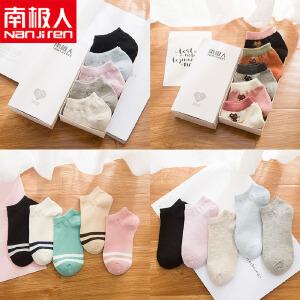 【春夏特价】南极人夏季女士船袜纯棉浅口短袜纯色条纹隐形袜卡通袜子