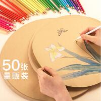 速写本手绘素描彩铅画画专用卡纸50张圆形牛皮纸绘画纸