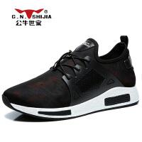公牛世家 冬季新款运动休闲鞋跑步鞋韩版板鞋户外慢跑鞋学生潮鞋 888373
