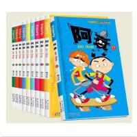 现货 阿衰漫画书全集48-49-50-51-52-53-54-55-56-57共10册 猫小乐漫画party 卡通故事