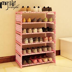 门扉 简易鞋柜 简易鞋架 铁艺多层组装收纳鞋架特价现代简约防尘鞋柜子