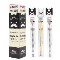 晨光(M&G) 中性笔芯水笔芯黑色针管头/子弹头0.35/0.38/0.5mm通用中性笔芯