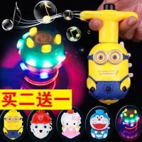 小黄人陀螺小叮当七彩发光闪光户外陀螺音乐卡通电动儿童玩具