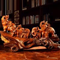 招财大象摆件欧式家居装饰品客厅摆设创意乔迁礼物新居礼品工艺品摆件 幸福吉祥大象 55*19*34CM