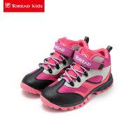 【618大促-每满100减50】探路者童鞋 春季儿童运动休闲鞋男女童户外登山鞋