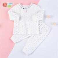 贝贝怡新生儿婴儿衣服男女宝宝纯棉内衣套装可爱保暖家居服2件套