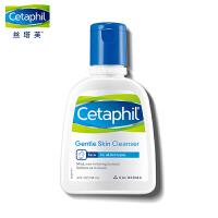 丝塔芙Cetaphil洁面乳118ml(化妆品护肤品 洗面奶男女适用 温和 补水 保湿 敏感肌适用)