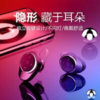 蓝牙耳机挂耳式小型无线迷你隐形运动单入耳塞开车微型头戴式长待机适用oppo苹果vivo男女通用