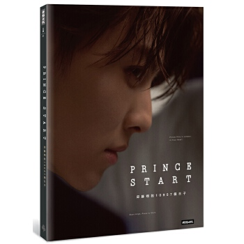 Prince Start:邱胜翊的10957个日子 典藏版:王子亲笔签名+写真珍藏卡组 港台原版 时报出版 限量典藏版