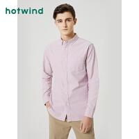 热风春季潮流时尚男士基本衬衫方领青年衬衣F02M9108