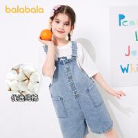 【1件6折价:130.7】巴拉巴拉女童裤子洋气中大童短裤2021新款夏装童装儿童牛仔背带裤