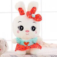 公仔抱枕兔子毛绒玩具布娃娃 玩偶女生生日礼物