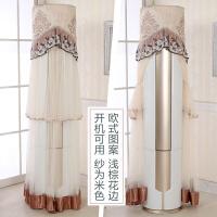 天行智行科龙海信海尔圆形柜机套圆柱立式空调罩子尘罩