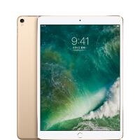 Apple苹果 iPad Pro 10.5 英寸平板电脑 64G 256G 512G WLAN版/A10X芯片/Ret