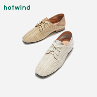 【2.29-3.2 2件3折】热风潮流时尚女士休闲鞋系带低跟小皮鞋H01W9504