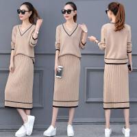 2018春装新款韩版女装时尚套装裙子春秋春季时髦两件套针织连衣裙