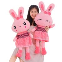 小兔子毛绒玩具可爱玩偶抱枕公仔女生儿童女孩生日礼物布娃娃