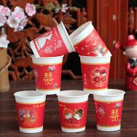 结婚婚庆纸杯婚宴婚礼一次性大红杯子喜庆用品红纸杯