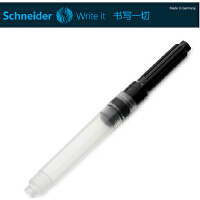 SCHNEIDER施耐德钢笔上墨器 吸墨器 施德楼钢笔通用
