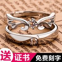 ?情侣戒指一对男女纯银对戒日韩创意设计简约活口结婚素戒刻字学生