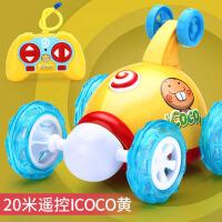 儿童可充电翻滚特技车电动玩具车男孩遥控汽车翻斗车遥控车