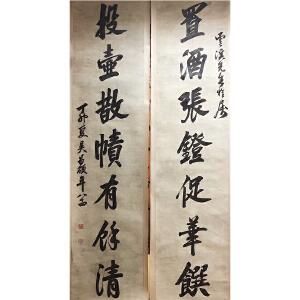 吴昌硕《书法111》纸本立轴
