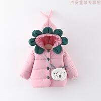 女宝宝棉袄冬装儿童0-4岁女童羽绒加厚保暖小童棉衣婴儿外套 8320糖果加绒棉衣 粉色