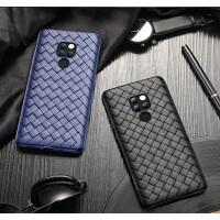 包邮支持礼品卡 ROCK/洛克 华为 Mate20 pro 手机套 Mate20Pro 保护壳 纤薄 散热 防摔 保护