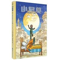 正版全新 小尼莫:重返梦中王国