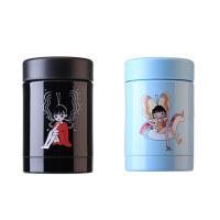 特百惠250ml迷你保温杯男女士儿童可爱卡通不锈钢水杯子水壶水瓶