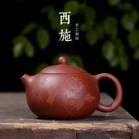 【包邮】宜兴紫砂茶壶原矿紫泥西施壶大号
