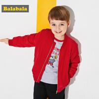 巴拉巴拉童装男童外套小童宝宝棉服春秋2018新款加厚儿童保暖外衣