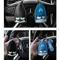 创意汽车钥匙包通用大众速腾帕萨特车钥匙扣壳