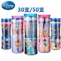 迪士尼儿童铅笔苏菲亚冰雪奇缘hb铅笔30-50支装带橡皮头漫威小学生铅笔