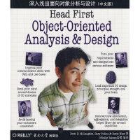 【包邮】深入浅出面向对象分析与设计(中文版) (美)麦克劳克林(Mclaughlin,B.D);OReilly Tai