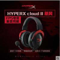 金士顿HYPERX cloud II 耳麦飓风2 二代耳机7.1声道 绝地求生