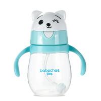 带手柄吸管杯小学生幼儿园水壶 儿童水杯 宝宝学饮杯 婴儿