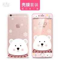 呆萌小熊 苹果6S手机壳iphone6plus卡通硅胶软壳6Splus全包防摔壳