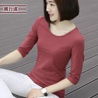 新款春装打底衫女T恤白色内搭中袖夏装七分袖中年上衣 豆沙红